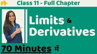 Limits and Derivatives   Class 11 Maths   Chapter 13
