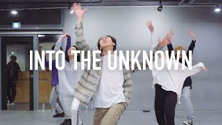 Panic! At The Disco   Into The Unknown  Woomin Jang Choreography