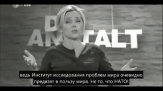 Немецкие сатирики о Украине, России и НАТО 2018