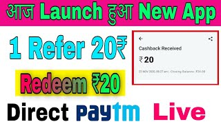 💐New App Launch 1 Refer 20₹ Redeem 20₹ | Direct Paytm Me | Today Earning App 300 Daily | Self Earni