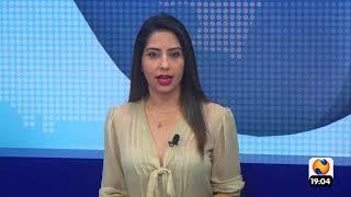 NTV News 12/09/2020