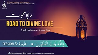 Road to Divine Love | Session 3: Taharah