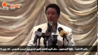 اغاني طرب MP3 يقين | ايمان البحر درويش : عبد الرحمن الابنودي يعبر عن ألالم هذة الامة تحميل MP3