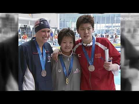 第20回夏季デフリンピック競技大会(2005年・オーストラリア メルボルン)の映像