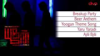 Yoogan - Official Jukebox | Rashaanth Arwin | Kamal G