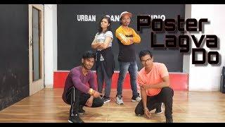 Luka Chuppi: Poster Lagwa Do Song | Kartik Aaryan, Kriti Sanon | Zumba | Gagan Chouksey