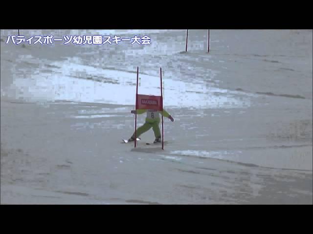 2016スキー大会