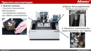 Презентация «Станки Mitsubishi Electric (серия MV)»