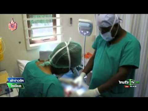 การผ่าตัดอวัยวะเพศชายเมื่อมันไม่ได้เปิด