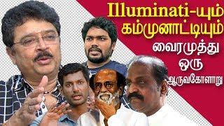 S. ve. Sekar takes on vairamuthu, rajini, vishal & ranjith tamil news, tamil live news, redpix