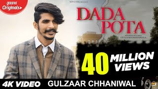 GULZAAR CHHANIWALA - DADA POTA ( Official Video )   Latest Haryanvi Songs Haryanavi 2020   Sonotek