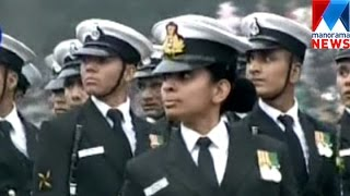 India Celebrates Its 68th Republic Day Today With The Parade On Rajpath | Manorama News