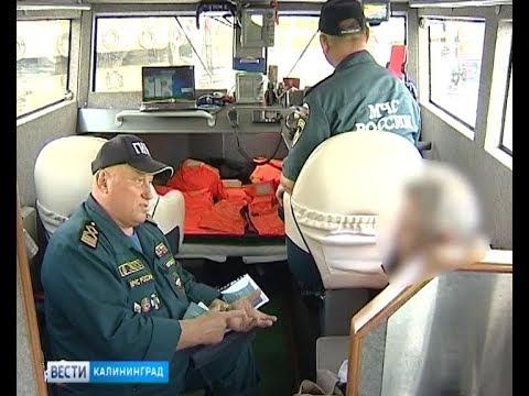 В Калининградской области владельцев маломерных судов впервые наказали по новым правилам
