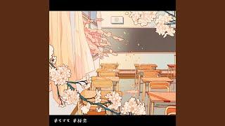 Sakurakoi (Instrumental)