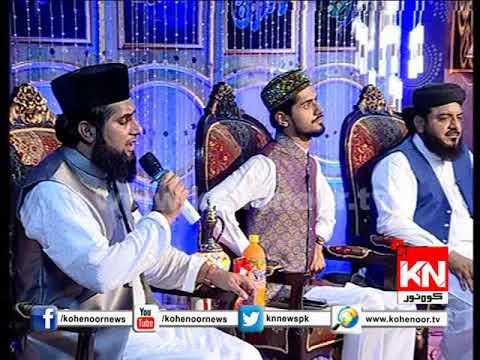 Aj Sik Mitran Di Wadheri Ae Muhammad Faizan Naqshbandi