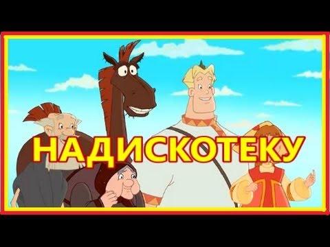 """Пародия на песню """" Едем в соседнее село"""""""