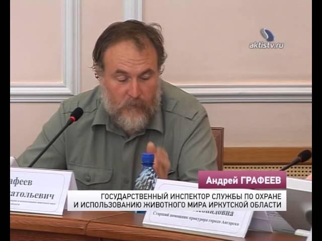 """""""Местное время"""" за 05.09.2013"""