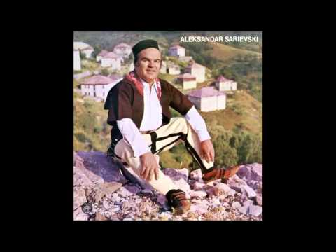 Александар Сариевски - Се навали Шар Планина