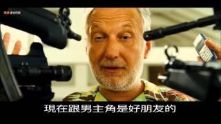 #112【谷阿莫】5分鐘看完送貨員心酸史的電影《玩命快遞》1-3集
