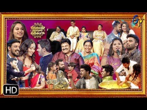 Sakutumba Saparivara Samethamga   ETV Sankranthi Special Event   Full Episode   15th January 2019