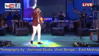 Ajke jini koyla montri kalke dhaken shika song by..(prasun banerjee)