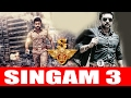 Tamil Movie singam 3 Review  | Suriya | Anushka Shetty | Tamil movie 2017