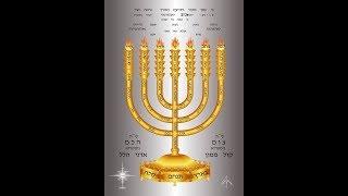 Los Siete Espíritus De Dios (Simbología De La #Menorah)