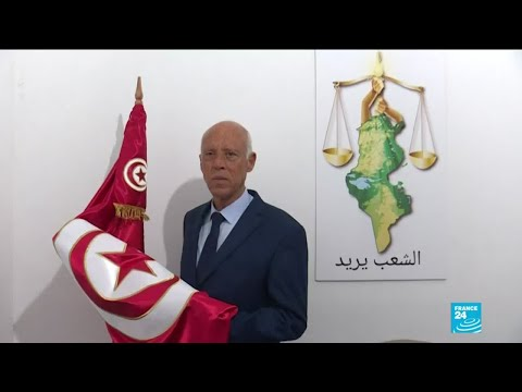 Tunisia Presidential election: Who is Kais Saied?