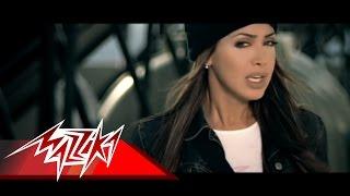 تحميل اغاني Ady - Nawal El Zoghby عادى - نوال الزغبى MP3