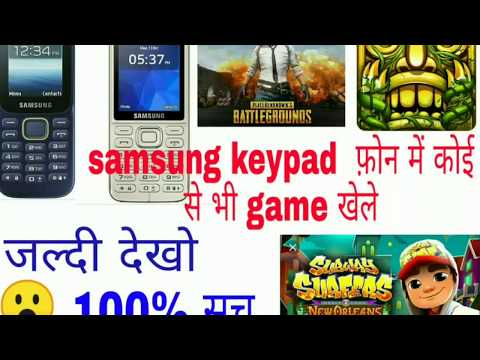 Download How To Use Youtube In Keypad Phone Video 3GP Mp4 FLV HD Mp3