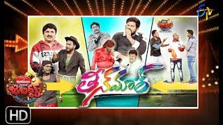 Jabardasth | 28th February 2019  | Full Episode | ETV Telugu