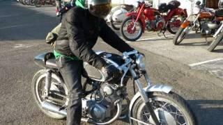 Moto Melee XIV 2011