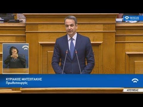 Κ. Μητσοτάκης: Το νομοσχέδιο για την Παιδεία αποτελεί μία τολμηρή και συνεκτική δέσμη μεταρρυθμίσεων