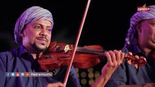 مازيكا عمر الهدار - بعد ماغاب بدري   ( أنغام حضرمية ) تحميل MP3