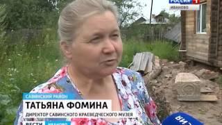 Тайны саркофага в Ивановской области Сюжет от 28.07.2016