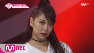 PRODUCE48[단독/직캠]일대일아이컨택ㅣ시로마미루-ArianaGrande♬SideToSide@댄스_포지션평가180720EP.6