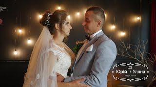 Весілля Юра & Уля  -----------  Відеооператор 0974444898 Відеозйомка