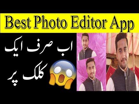 Best Photo Editing App For Android | Urdu/Hindi | Urdu Guideline
