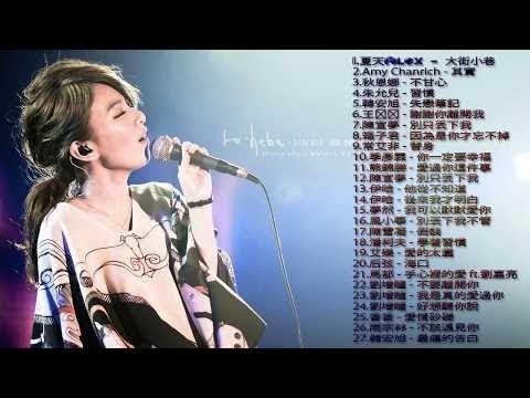G E M 【光年之外LIGHT YEARS AWAY 】MV (電影《太空潛航者