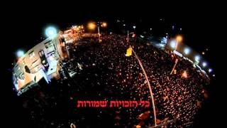 "Berchas Hakodesh Simchas Torah Sukkos 2015 - ברכת הקודש מוצאי שמחת תורה תשע""ו ב"