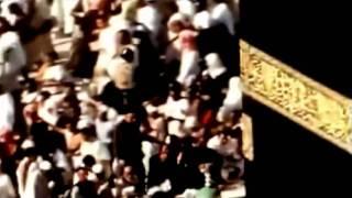 تحميل اغاني محمد عبد العزيز - يا عالم بالقلوب MP3