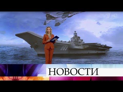 Выпуск новостей в 09:00 от 17.10.2019