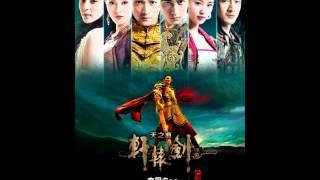 《轩辕剑之天之痕》原声带 OST 1 一吻天荒(主题曲)- 胡歌