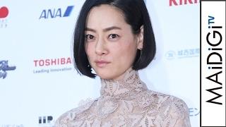 市川実日子、透け感ロングドレスで魅了「シン・ゴジラ」で女優助演賞「第71回毎日映画コンクール」