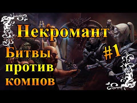 Скачать герои меча и магии 4 торрент rutor