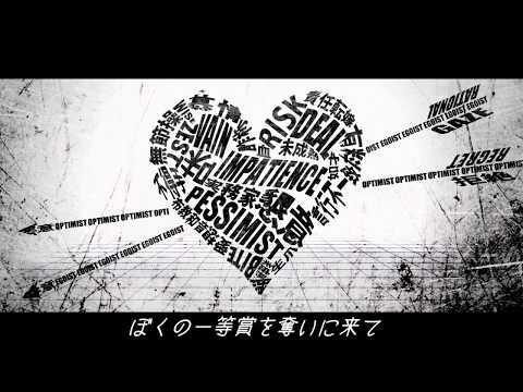【初音ミク】 ホワイトハッピー 【オリジナル】