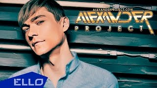 ALEXANDER PROJECT - Миллион мелодий (ALEX-SOUND REMIX) / Премьера песни