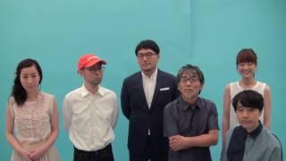 KIRINJI–『ネオ』コメント2016/7/6
