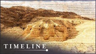 The Haunted Desert | Dead Sea Scrolls Part 2 (Biblical History Documentary) | Timeline
