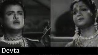 Devta - 1956
